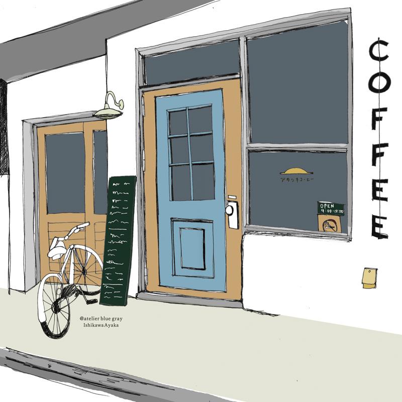 akatsukicoffee